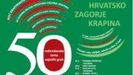 ANKETA Ovogodišnje izdanje, ove popularne krapinske manifestacije koju zajednički organiziraju Grad Krapina i Turistička zajednica […]