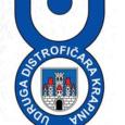 Udruga distrofičara Krapina u suradnji sa Savezom društava distrofičara Hrvatske – SDDH i ove se […]
